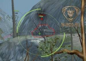 Прицел Джова в снайперском режиме