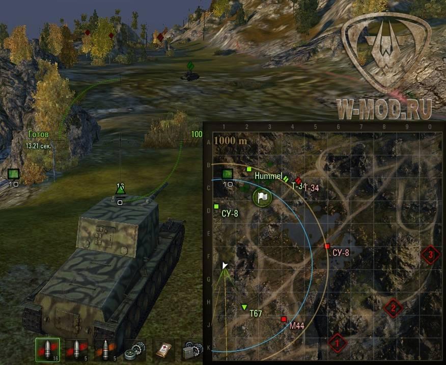 скачать моды на танки от протанки - фото 3