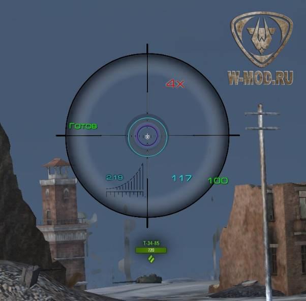 Вид из снайперского режима