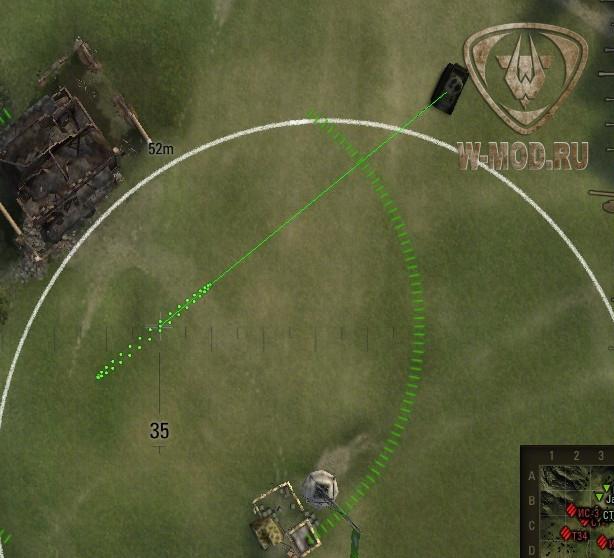 Арт-режим у обычного танка