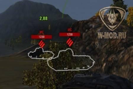 Контуры танков за препятствиями