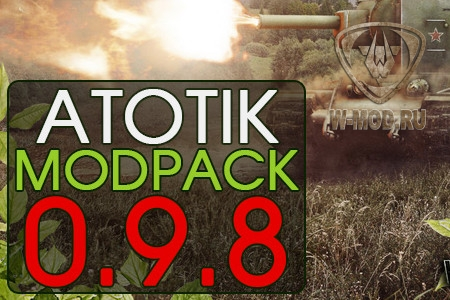 Лого модпака от AtotIK