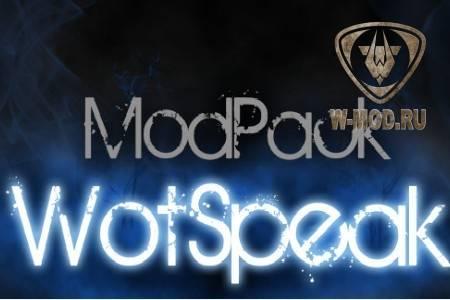 Логотип сборки Wotspeak