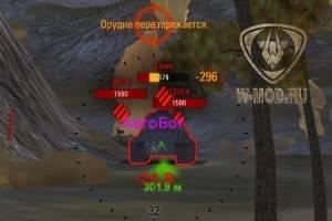 Wotbotan (бот для игры world of tanks).