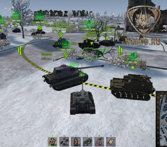 Перезарядка над союзниками