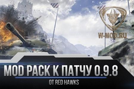 Логотип сборки Red Hawks