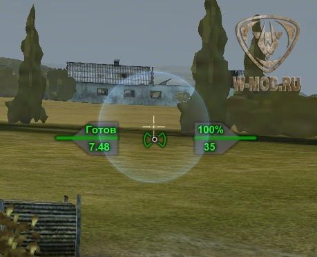 Снайперский режим