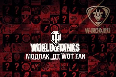 Логотип модпака Wot Fan