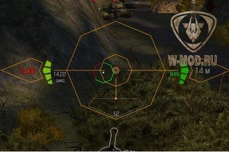 Octagon - снайперский режим
