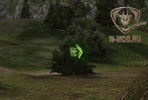 Зеленый индикатор направления