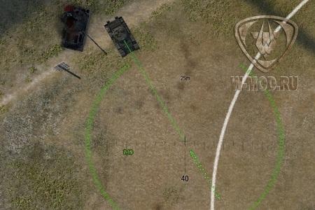 Артиллерийский режим на танке