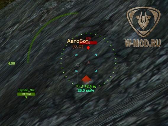 Скриншот работы аимбота