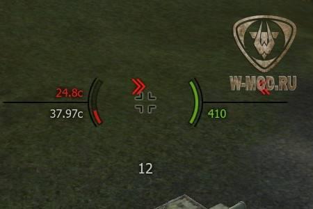Прицелы от Jimbo для World of Tanks 1.12.1.2 *