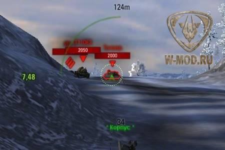 mod world of tanks автоприцел