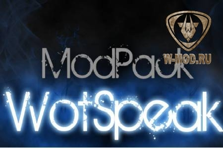 speak mod wot