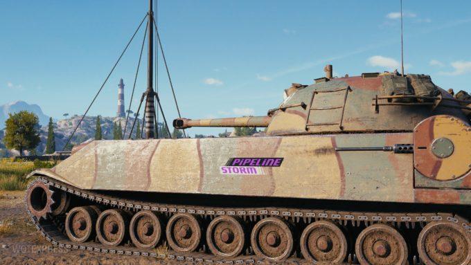 Эмблема: «Пайплайн | Шторм» (на танке)