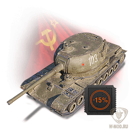 T-103