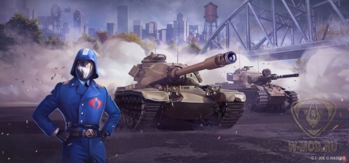 26 набор Twitch Prime «Кобра!» (Prime Gaming G.I. JOE Cobra) WoT, апрель 2021